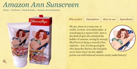 Amazon Ann Sunscreen Screenshot