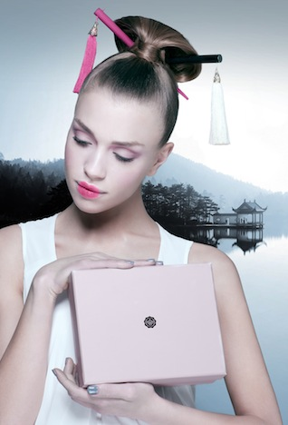 2013_01 GLOSSYBOX Beauty Compass 2